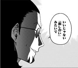 手塚 由紀治(てづか ゆきじ)