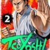 TSUYOSHI 誰も勝てない、アイツには(2) - マンガ(漫画) 丸山恭右(サイコミ×裏少