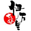 お品書き(有田本店) | 「伊万里ちゃんぽん」野菜たっぷりのちゃんぽん