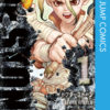 Dr.STONE 1 - マンガ(漫画) 稲垣理一郎/Boichi(ジャンプコミックスDIGITAL):電子